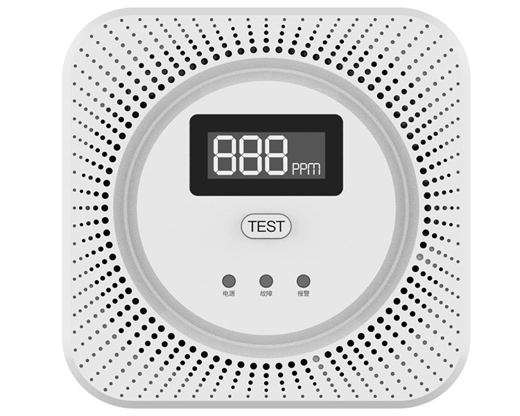 250MA Carbon Monoxide Alarm Combustible Gas Detector Voice Warning Battery Powered